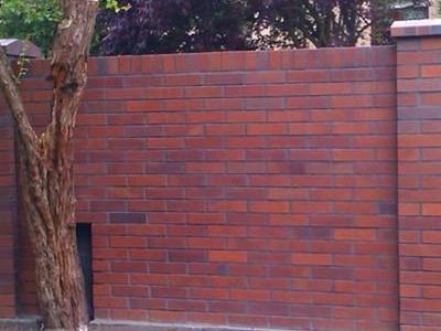 Stebud galeria ogrodzenia 36