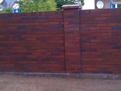 Stebud galeria ogrodzenia 37